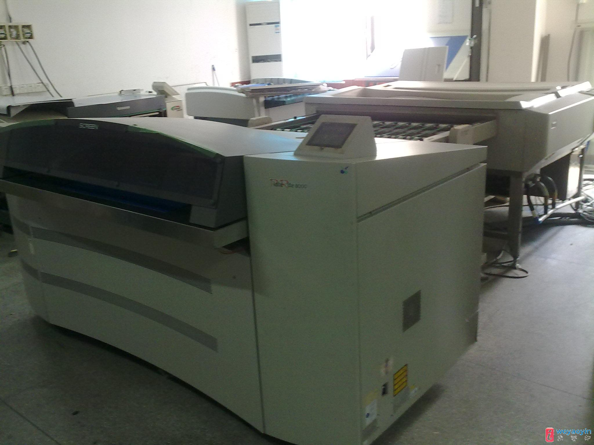 网屏CTP制版机PT-R8000对开型