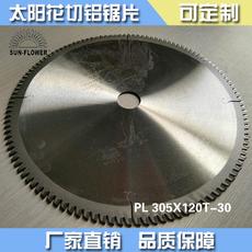 sun-flower 惠诚太阳花  硬质合金锯片 切铝锯片 PL 305X120T-30 可定制
