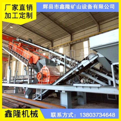新乡鑫隆生产制砂生产线  制造移动制砂设备 移动制砂设备