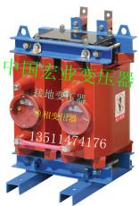DC10-20/10-0.22单相全铜变压器;dc10-20/10-0.23单相变压器价格唐山