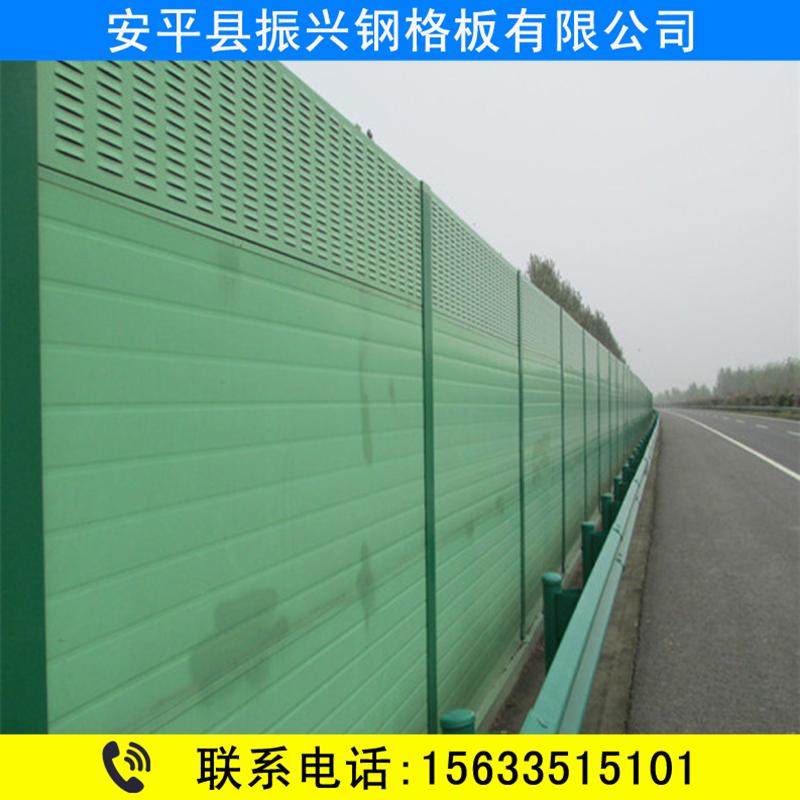 漳州隔音屏障价格 福建隔音屏障批发商 信誉供货