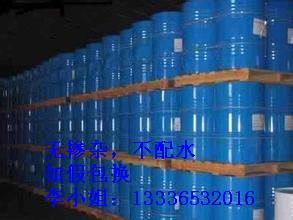 低价批发D100溶剂油低芳溶剂油 茂名D系列溶剂油