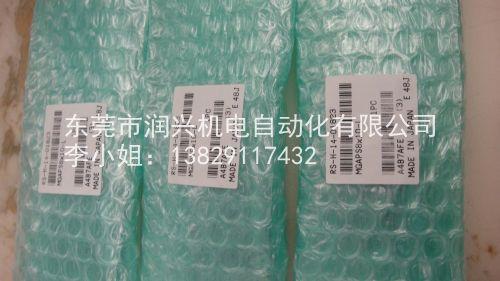 特价供应小金井滑台气缸MGAS8*10-R
