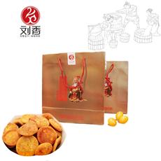 淮南特产 刘香豆渣饼  八公山豆制品礼盒 刘香豆渣饼豆饼礼盒3种口味
