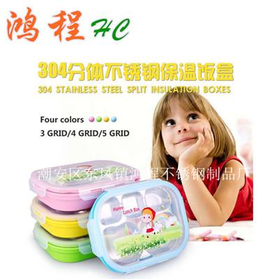 热销304不锈钢加厚饭盒 儿童双层保温餐盒防烫 三四五格快餐盘