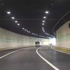 【隧道广播】隧道调频广播覆盖系统