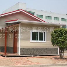 天津祁虹彩钢厂家直销QHCG-003西青低价彩钢活动房