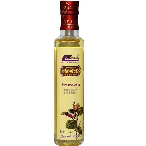 长白仙子 250ml 单支装 绿色食品 品质保证 紫苏子油中瓶装