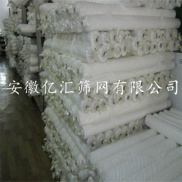 供应120T-300目-34W电路板丝印网纱 聚酯网布