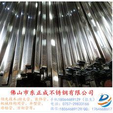 不锈钢方管 304不锈钢方管价格