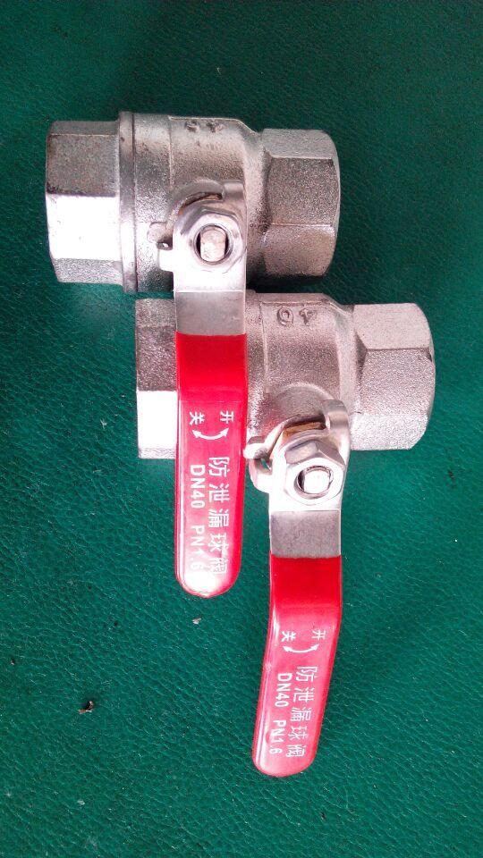 单嘴阀,玛钢球阀DN15、DN20、DN25、DN32、DN40、DN50等厂家直销品质保障