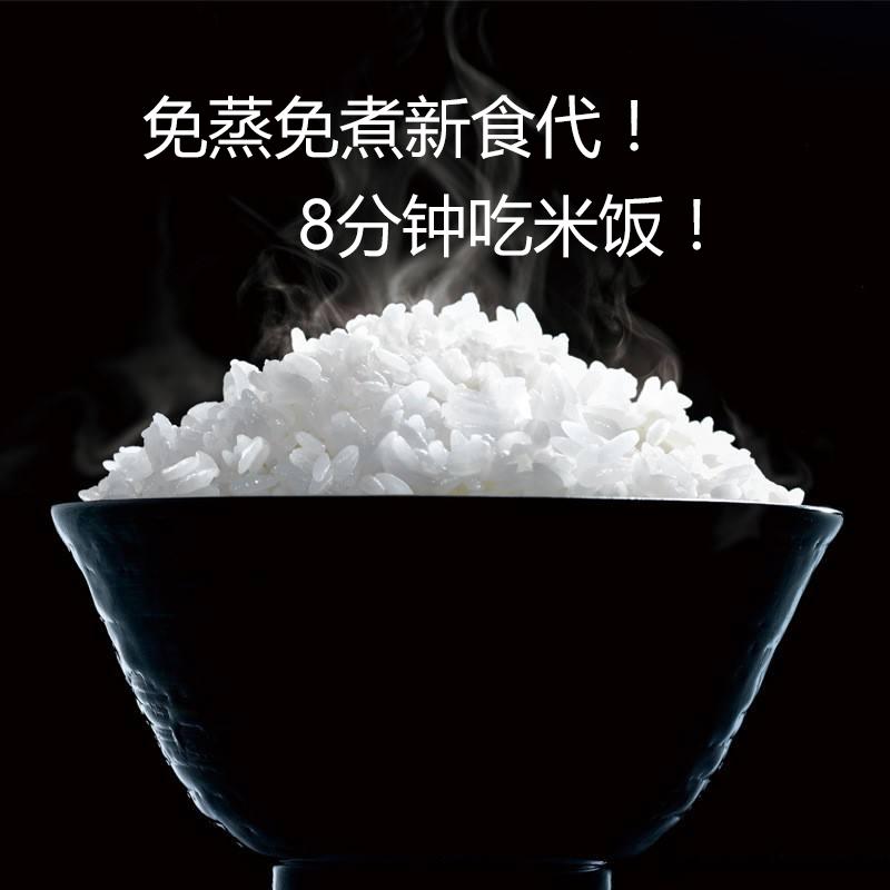 免蒸免煮 魔芋米 方便即食米饭 无糖低卡代餐无淀粉 120g装