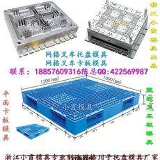 塑胶模具厂1米6单面地板注塑模具 1米6单面注射垫板模具 1米6单面栈板注塑模具公司