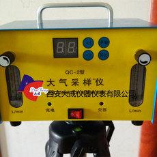 大气采样器QC-2