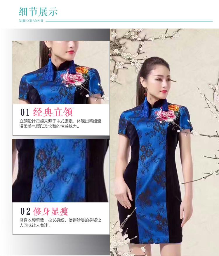 中式名族风连衣裙旗袍高档真丝桑蚕丝旗袍 长袖偏年轻的旗袍批发定制蓝色旗袍