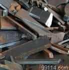 南海废铁回收/里水镇废铁回收/黄岐废铁回收