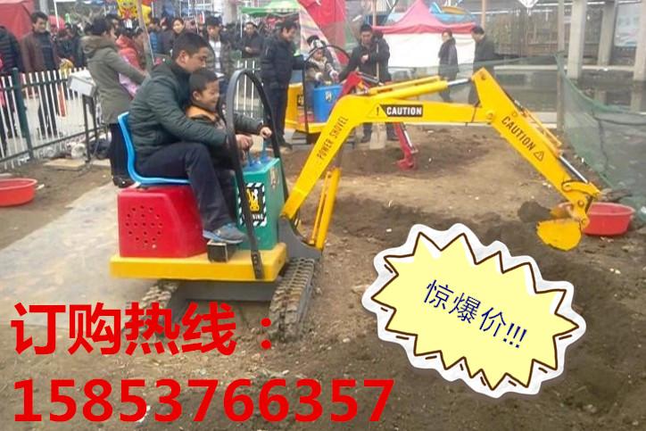庙会最适合玩的 儿童游乐挖掘机 360旋转游乐挖掘机 90度旋转游乐挖掘机 小型挖土机