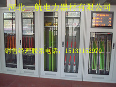 晋州工具柜生产绝缘工具柜直供智能控温除湿安全工具柜电力安全工具柜