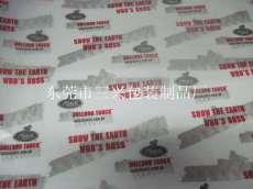 印刷拷贝纸(1色-6色)东莞拷贝纸印刷