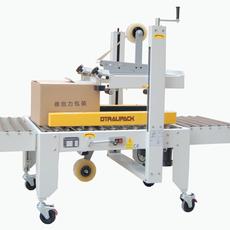DPA-50左右驱动封箱机 封箱机厂家 供应一字型封箱机