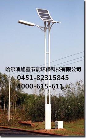 哈尔滨市整套全套太阳能路灯价格