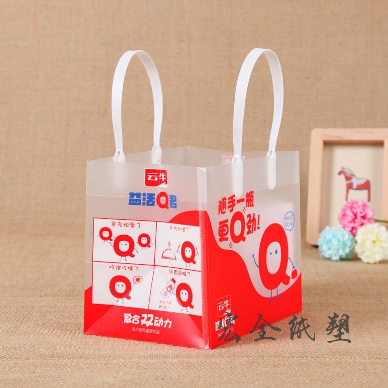 热销透明磨砂pp手提袋创意包装塑料袋精美加厚塑料手提袋免费设计图片