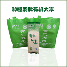 高淳县淳和水稻专业合作社
