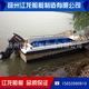 高质量快艇高速艇520玻璃钢游艇水上摩托艇大型水上冲关设备