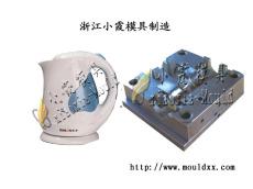 海尔电水壶模具外壳加工/一副起订