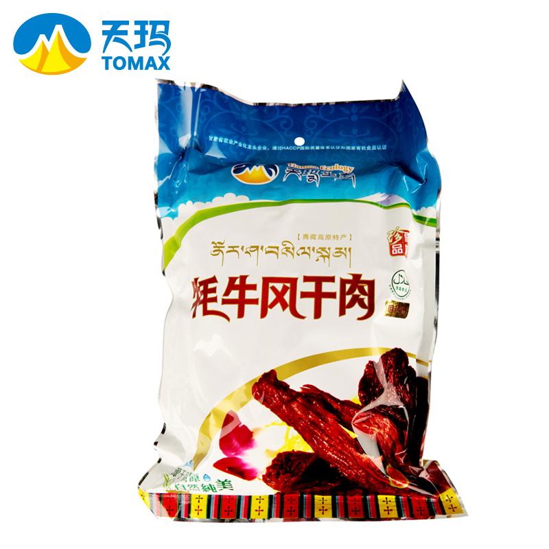 【天玛生态】 高原特产 藏式风干 麻辣牦牛肉干480g(240g/盒*2)