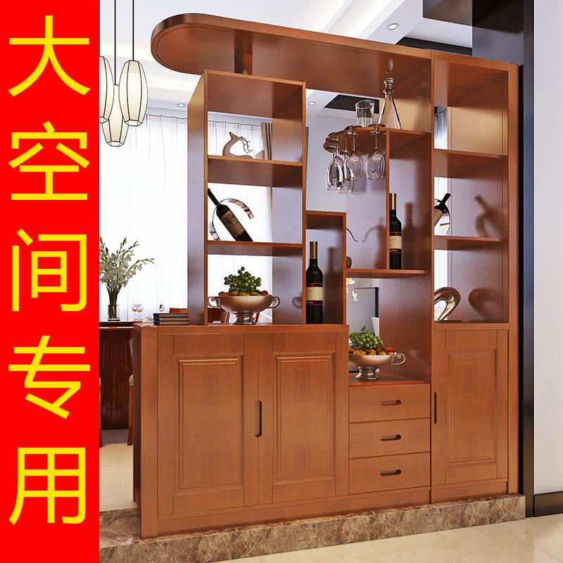 酒柜实木客厅柜门厅柜双面柜鞋柜玄关柜隔断屏风餐边柜现代中式