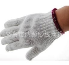 批发零售800克手套 劳保手套系列 加厚款的棉纱手套
