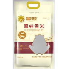 警蛙绿色香米5kg丝苗油粘10斤 有机栽培无化肥无农药不抛光农家大米