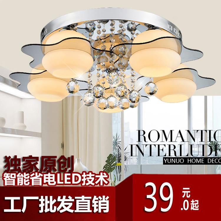 厂家水晶吸顶灯卧室LED吸顶灯 平板低压led灯具灯饰直销批发