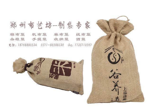 专业精装大米袋定做 展会有机帆布大米袋定做价格
