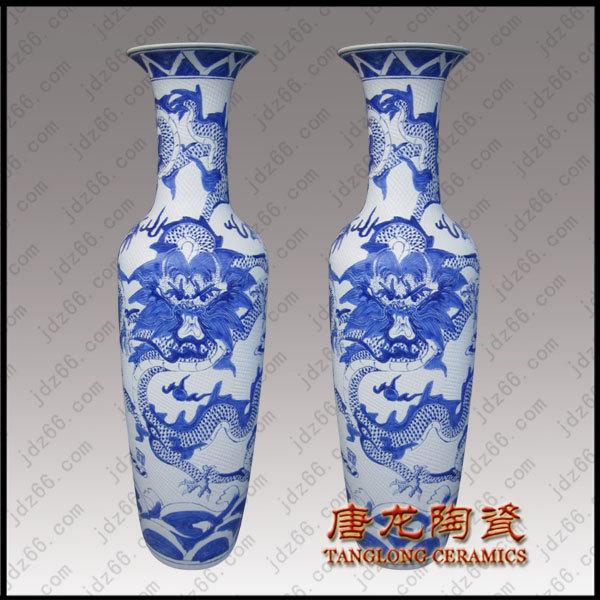 大花瓶厂家陶瓷大花瓶