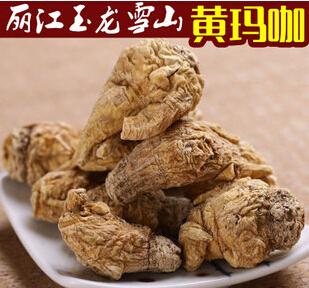 丽江玉龙雪山黄玛卡干果 maca 秘鲁玛咖原种引种 天然保健食品