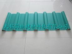 海纳建材厂家直销2016年特卖PVC防腐瓦