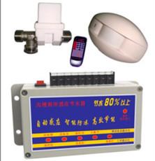 大小便槽厕所节水器 大小便槽厕所感应器 沟槽式水箱节水器