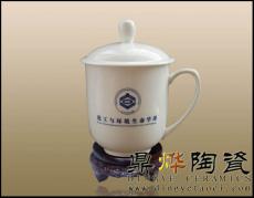 景德镇厂家供应会议陶瓷杯子 办公纪念茶杯 水杯定制