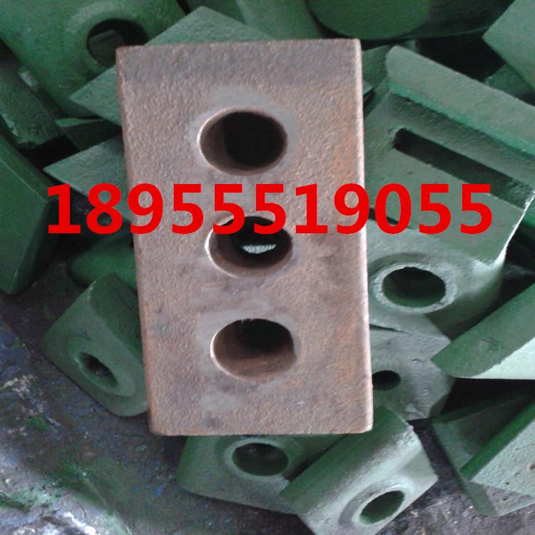 耐磨抛料头 石料制砂机耐磨配件 质量可靠