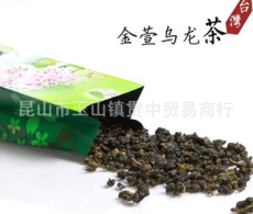 【春茶】供应 阿里山金萱乌龙茶 天然淡雅奶香 台湾新茶批发