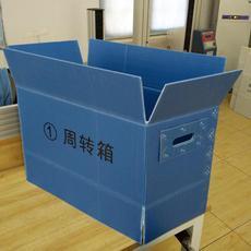 诺众5mm钙塑箱生产供应