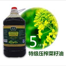 纯正菜籽油5L非转基因