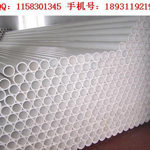 管材管件直销 钢骨架塑料复合管