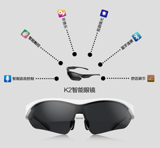 万瑞博智能眼镜通话收发短信抵御强光舒适调节智能触控蓝牙眼镜