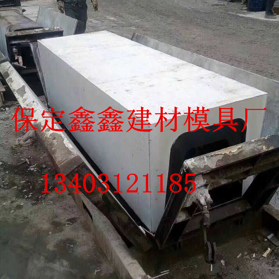 預制U型槽鋼模具設計  預制U型槽鋼模具廠家供應