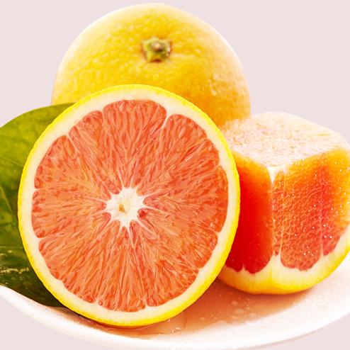 塔罗科血脐橙 柔嫩粉色果汁 无籽多汁 甜而清爽 血橙5公斤一箱