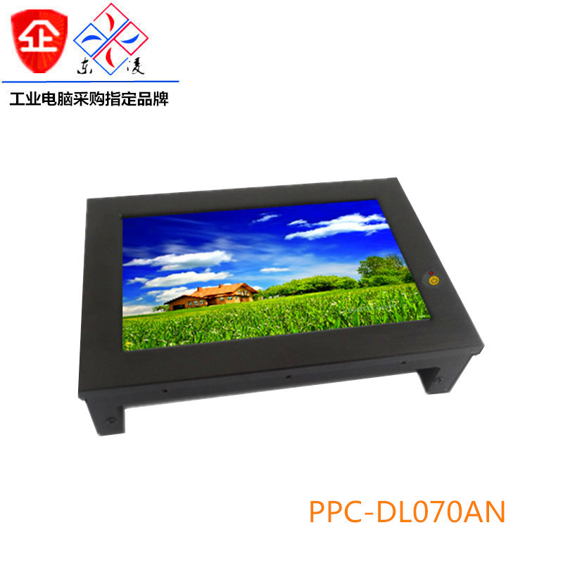 防震触摸电脑7寸安卓工业平板电脑