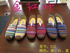 金龙马 单鞋 512